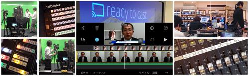 ビデオ制作・動画配信 - (株)アトミックPV